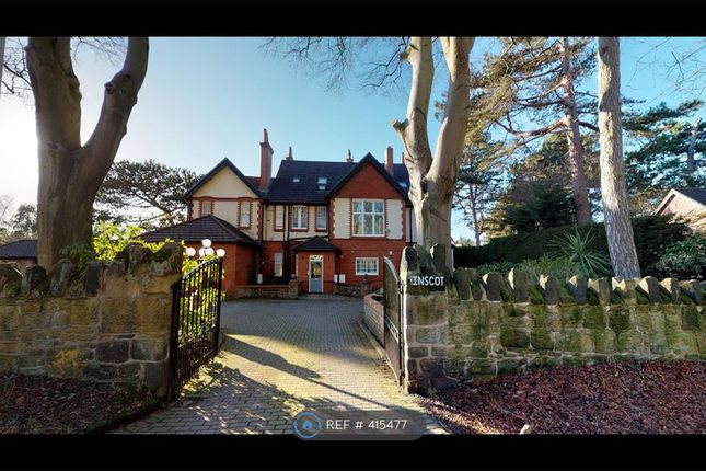 Thumbnail Flat to rent in Inscot, Oxton