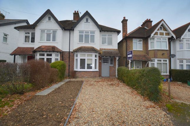 Thumbnail Semi-detached house to rent in New Road, Amersham