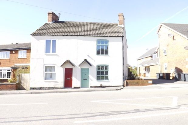Thumbnail Property to rent in Melbourne Road, Ibstock