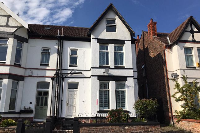 Thumbnail End terrace house for sale in Bessborough Road, Prenton