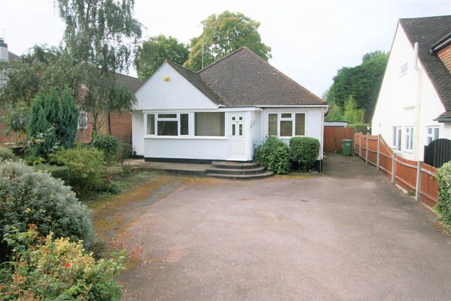 Thumbnail Detached bungalow to rent in Oakwood Road, Bricket Wood, St Albans
