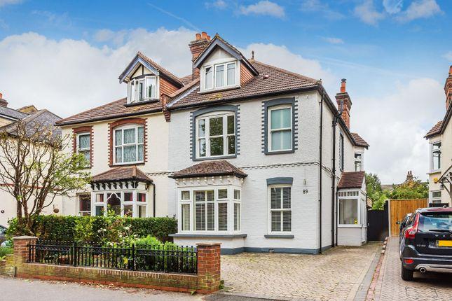 Thumbnail Semi-detached house for sale in St James Road, Sutton, Surrey