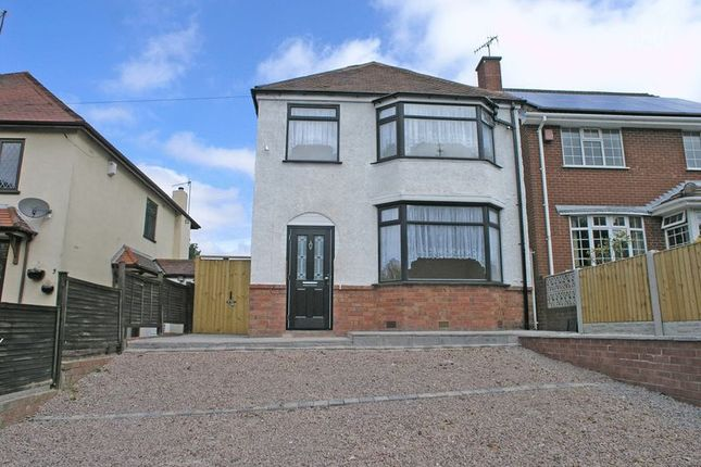 Thumbnail Detached house for sale in Oldnall Road, Wollescote, Stourbridge