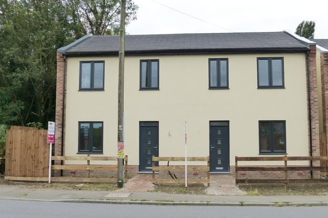 Thumbnail Semi-detached house for sale in Elm High Road, Elm, Wisbech