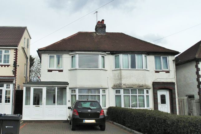 Thumbnail Semi-detached house for sale in Nevin Grove, Great Barr
