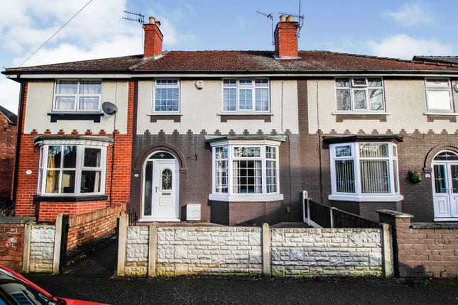 Finkle Street, Bentley, Doncaster DN5