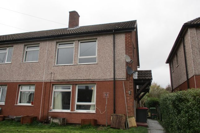Thumbnail Terraced house to rent in Gloucester Avenue, Telford, Shropshire