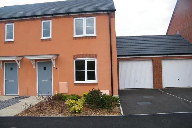 Thumbnail Semi-detached house to rent in Crocker Way, Wincanton