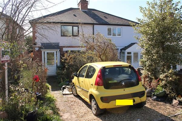 Thumbnail Semi-detached house for sale in Marlpit Lane, Headless Cross, Redditch