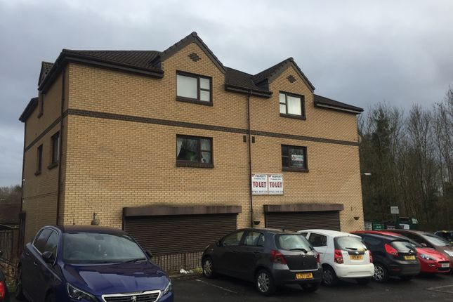 Thumbnail Leisure/hospitality to let in Kinclaven Gardens, Glenrothes
