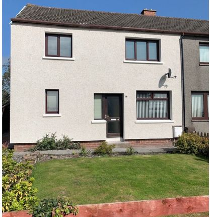 3 bed semi-detached house to rent in Mcneish Drive, Annan DG12