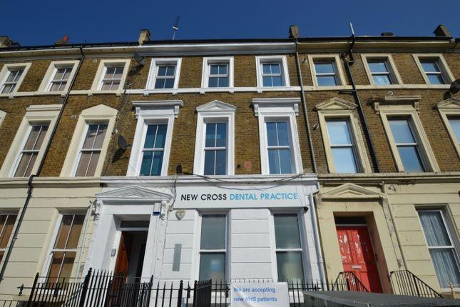 Thumbnail Flat to rent in Lewisham Way, London