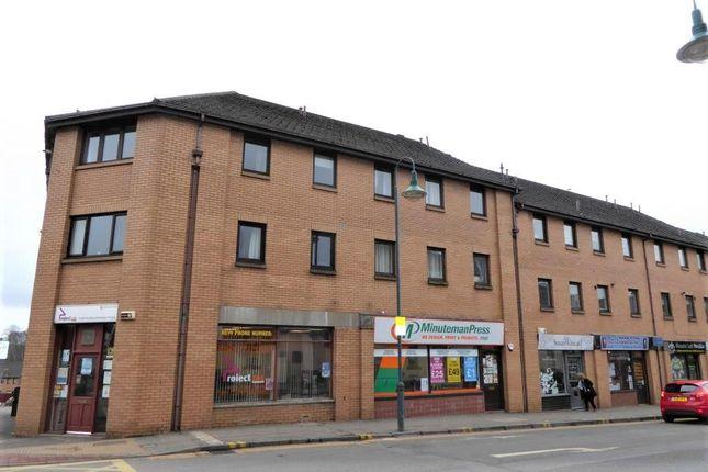Thumbnail Flat to rent in 4 Belmont Court, Kirkintilloch, East Dunbartonshire