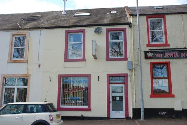 Thumbnail Terraced house for sale in 19 King Street, Castle Douglas