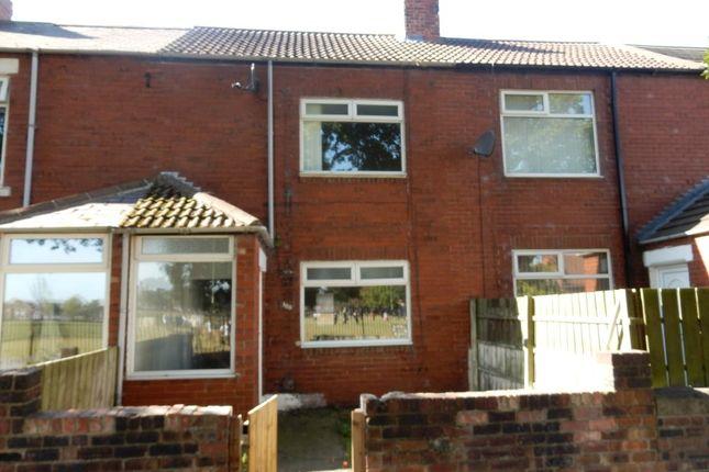 155 Rosalind Street, Ashington, Northumberland NE63