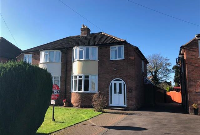 Thumbnail Semi-detached house for sale in Coniston Road, Streetly, Sutton Coldfield