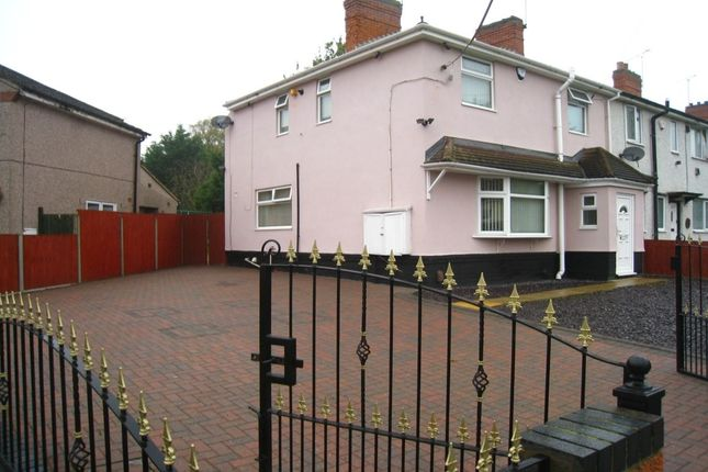 Woodway Lane Walsgrave Coventry Cv2 3 Bedroom Terraced