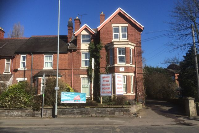 Thumbnail Office for sale in Lichfield Road, Stafford