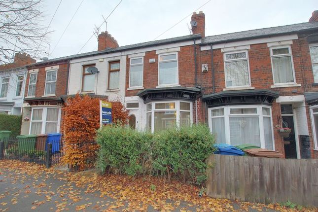 Thumbnail Property to rent in Westbourne Grove, Hessle