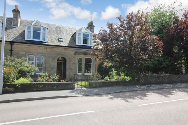 Thumbnail Terraced house for sale in Carslogie Road, Cupar