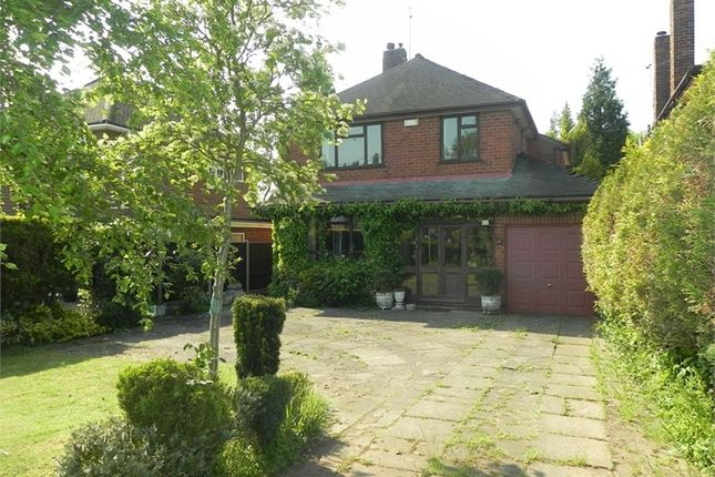 Thumbnail Detached house for sale in Coventry Road, Bulkington, Bedworth
