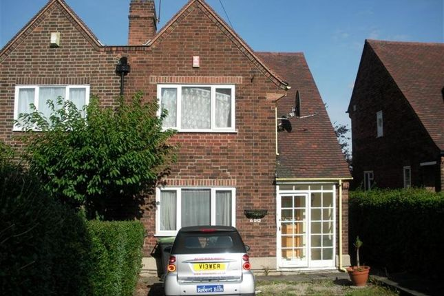 Thumbnail Semi-detached house to rent in 268 Wollaton Road, Beeston, 2 Pp
