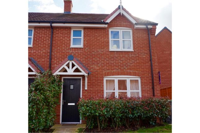 Thumbnail Semi-detached house for sale in Jute Gardens, Shefford