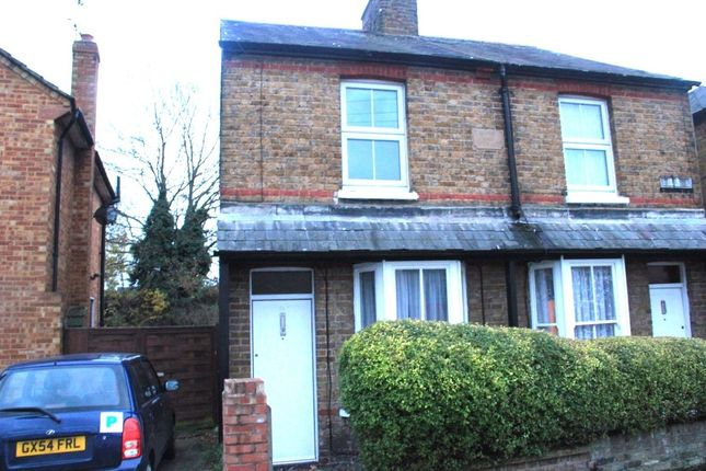 Thumbnail Property to rent in Hillside, Slough