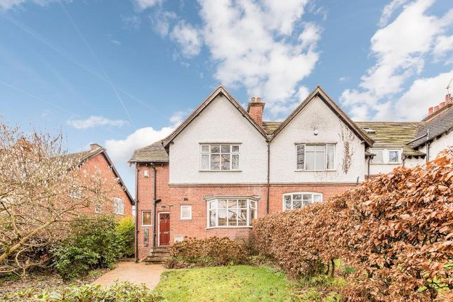 Thumbnail Detached house to rent in Carless Avenue, Harborne, Birmingham