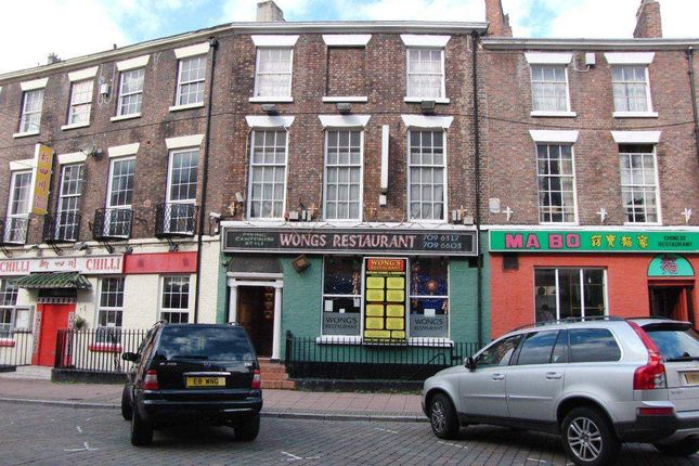 Thumbnail Commercial property for sale in Liverpool L1, UK