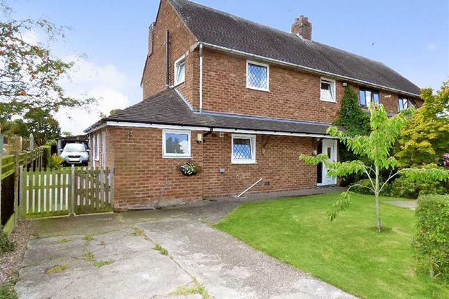 Thumbnail Semi-detached house for sale in Badgers End, Wheaton Aston, Stafford