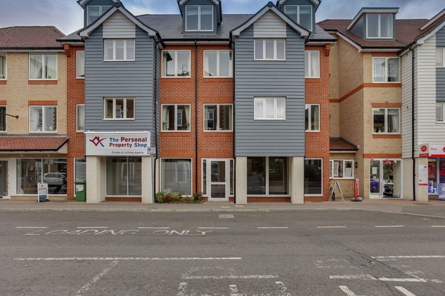 Thumbnail Land to rent in South Street, Bishop's Stortford