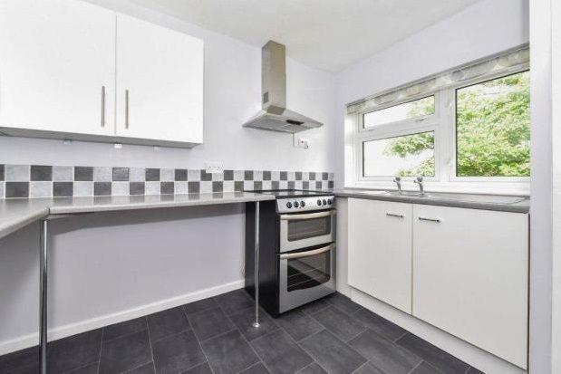 Thumbnail Flat to rent in Heathfield Drive, Monkton Heathfield, Taunton