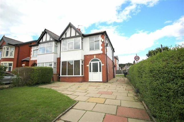 Thumbnail Semi-detached house to rent in Garstang Road, Fulwood, Fulwood, Preston