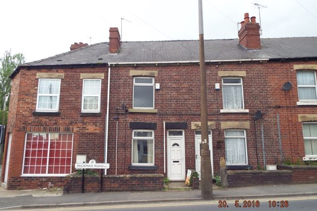 Thumbnail Terraced house to rent in Packman Road, West Melton