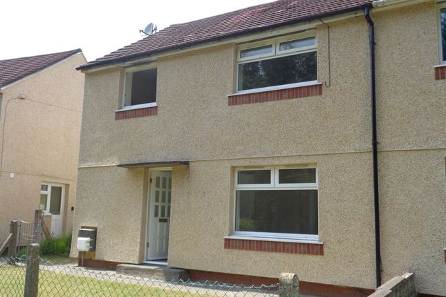 Thumbnail Property to rent in Newport Road, Pontllanfraith, Blackwood