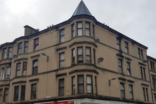 Photo 0 of 7 Ravel Row, Glasgow G31
