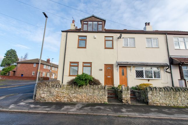 2 bed end terrace house for sale in Meadow View, Fairburn, Knottingley WF11