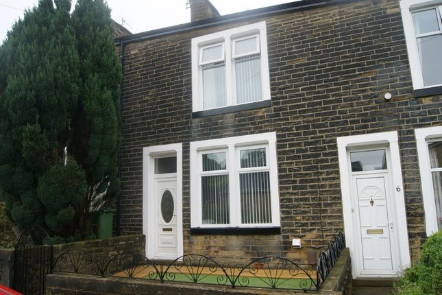 Thumbnail Terraced house for sale in Waidshouse Road, Nelson