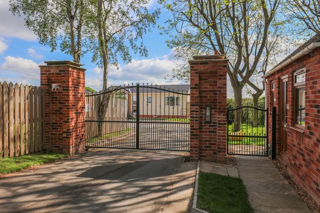Gates/Entrance of Bramley New Park, Marsh Lane, Sheffield S21