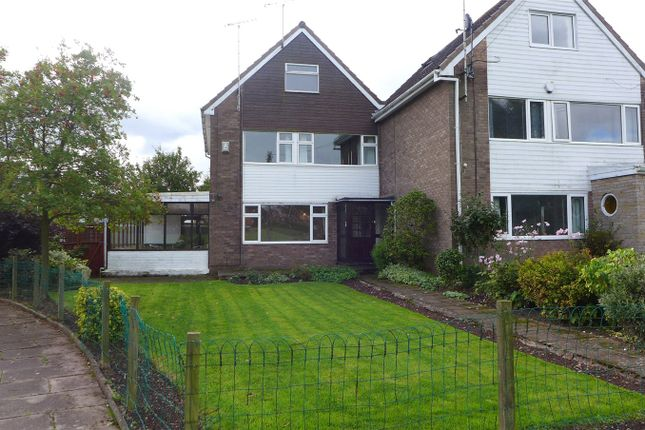 Thumbnail Semi-detached house for sale in Jacquard Close, Styvechale, Coventry