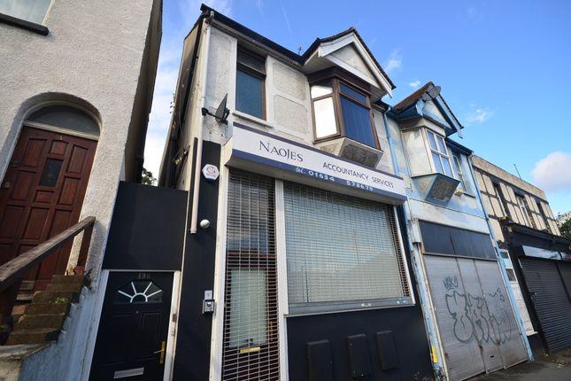 Thumbnail Flat to rent in Livingstone Circus, Gillingham