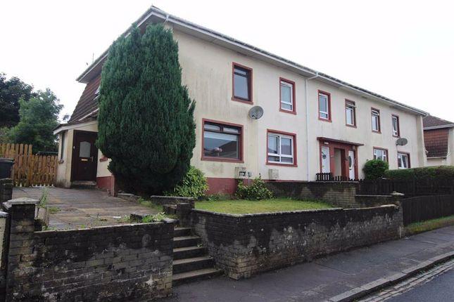 2 bed end terrace house for sale in Mavis Road, Greenock PA16