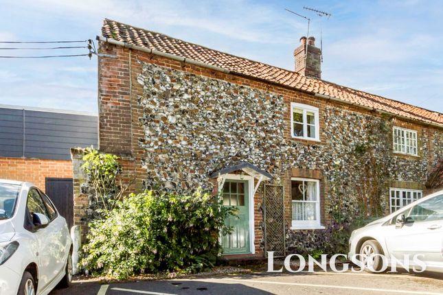 Thumbnail End terrace house to rent in Lynn Street, Swaffham