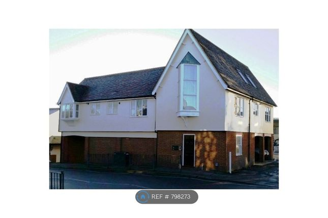 Thumbnail Flat to rent in Watton Road, Ware