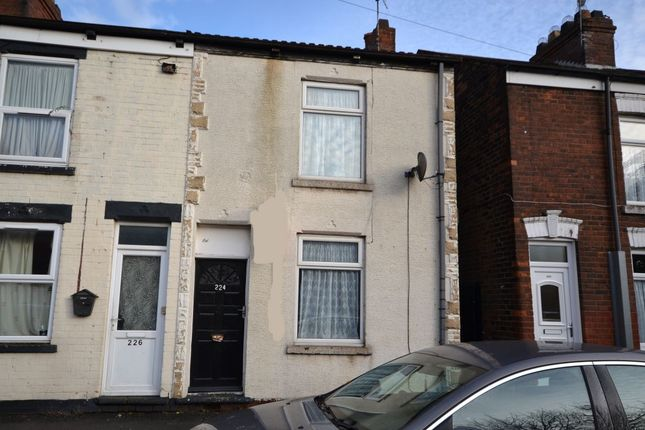 224 Barnsley Street, Hull, North Humberside HU8