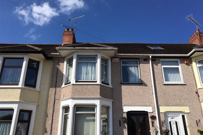 Thumbnail Property to rent in Sadler Road, Keresley, Coventry, West Midlands
