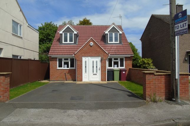 Thumbnail Detached house to rent in New Street, Morton, Alfreton, Derbyshire