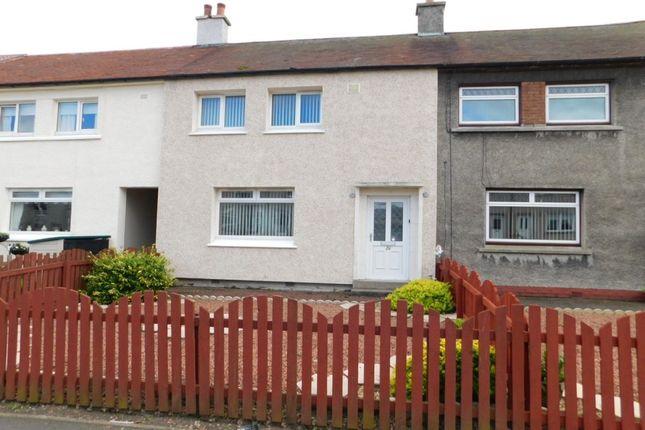 Thumbnail Property to rent in Rosemount Crescent, Carstairs, Lanark