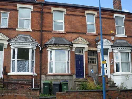 Thumbnail Terraced house for sale in High Street, Smethwick
